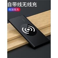 无线充电宝三星S9+自带通用线S8苹果x移动电源QI快充p小米