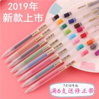 日本MUJI无印良品文具新款中性笔 顺滑按压水笔0.5凝胶墨水笔文具