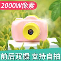 儿童迷你mini数码照相机玩具可拍照真相机女孩小单反宝宝网红卡通