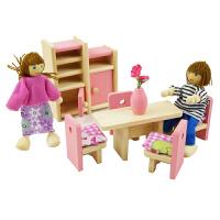 仿真小家具厨房浴室餐厅卧室儿童过家家玩具 我的迷你家园