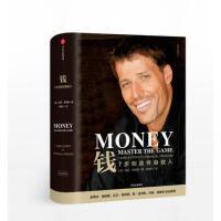 钱 7步创造终身收入 托尼罗宾斯 著 专访巴菲特 《原则》作者瑞达利欧