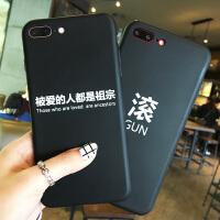 iPhone8手机壳情侣简约苹果7plus硅胶软全包挂绳x个性创意潮男女p