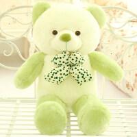毛绒公仔娃娃送女生 抱抱熊毛绒玩具熊大泰迪熊熊猫公仔女孩布娃娃可爱生日礼物情人节