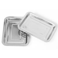 不锈钢方盘深浅托盘长方形餐盘烧烤工具配件盘子食堂菜盘饭盘
