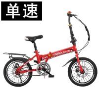 儿童山地自行车儿童折叠自行车变速16/20寸女孩男孩8-10-12-15岁单车小学生男女