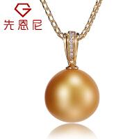 先恩尼珍珠 黄18K金 镶钻扣头珍珠项链 海水珍珠吊坠 金色珍珠项链 海水珍珠 LSZZ164