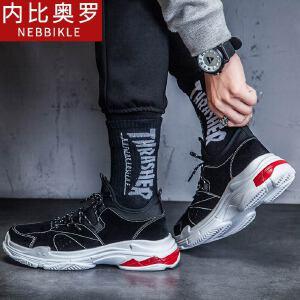 【立减100!】【当当优品】韩版运动鞋男鞋2018新款休闲鞋板鞋舒适男鞋
