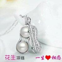 新款日韩项链天然珍珠花生送女友生日礼物幸运锁骨链皓石微镶饰品