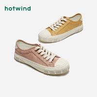 热风女士潮流时尚系带休闲鞋青年帆布鞋H14W9312