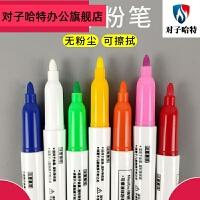 可擦无尘速干液体粉笔彩色幼儿园涂鸦画笔白色环保黑板教师黑板报专用手绘笔儿童安全液体粉笔黑板粉笔