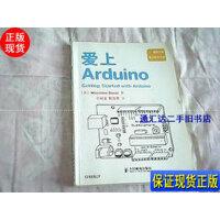 【二手旧书9成新】爱上Arduino【有划线字迹】 /[美]Massimo Banzi 著,于欣龙 译,