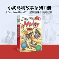 英文原版 Marley 小狗马利故事系列11册合集 [4-8岁]