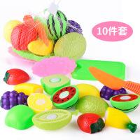 力辉玩具  儿童仿真过家家套装 女孩切切乐切水果蔬菜厨房餐具做饭玩具