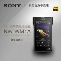 顺丰包邮 Sony/索尼 NW-WM1A 播放器 128G 无损 HIFI 发烧 MP3 音乐 蓝牙 黑砖 随身听