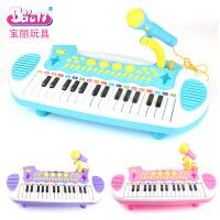 哈比比玩具  4011宝丽31键多功能儿童电子琴钢琴音乐器玩具