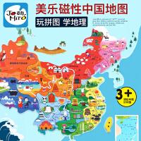 美乐拼图儿童益智玩具木质磁力磁性早教中国地图世界拼图