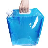 旅游手提水袋折叠水桶便携塑料水袋户外运动水袋10L