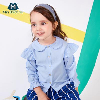 【尾品价:55】迷你巴拉巴拉女童长袖衬衫2018春装新款宝宝儿童公主纯色上衣
