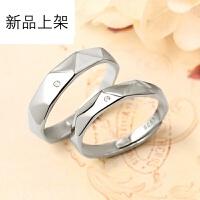 简约个性菱面指环 纯银情侣戒指戒子男女日韩学生对戒一对可刻字 一对价开口款大小可调节