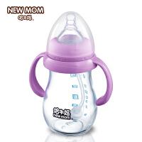 婴儿 带把手喝水套装玻璃奶瓶宽口径