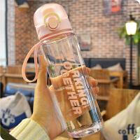 旅行水壶男女士透明水杯子创意便携杯子 运动弹跳盖大容量塑料