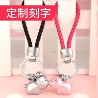 情侣钥匙扣一对 男女汽车钥匙链挂件 韩圈国可爱猪创意定制 定制刻字 留言内容