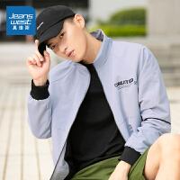 [618提前购专享价:131.9元]真维斯男装 2020春装新款休闲时尚化纤宽松休闲印字外套