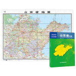 中华人民共和国分省系列地图:山东省地图(1.068米*0.749米 盒装折叠 )