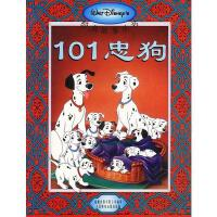 101忠狗 童趣出版有限公司 译