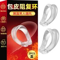LELO私密保湿剂 按摩油 润滑油/剂 润滑液 150ML