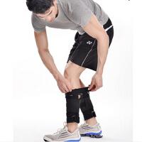 隐形钢板护腕沙袋可调节负重装备6KG负重绑腿