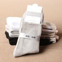 男士中筒纯棉男袜秋冬季全棉加厚保暖棉袜商务黑白灰纯色中腰袜子 均码