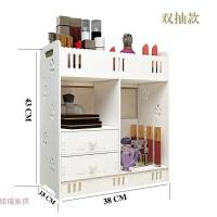 浴室置物架卫生间壁挂免打孔厕所洗手间化妆品收纳盒洗漱用品收纳