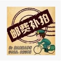 目客003:山本耀司