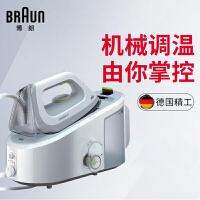 Braun/博朗 电熨斗IS3022 智能蒸汽挂烫机家用压力式手持电熨斗