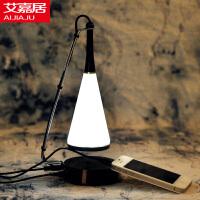 艾嘉居 时尚创意音乐台灯 多功能触控调光充电台灯音箱 led触摸台灯音响