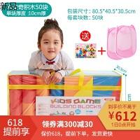 泡沫积木拼装玩具大号1-2-3-6周岁儿童女孩幼儿园男孩海绵eva