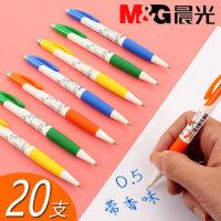 晨光圆珠笔可爱创意韩国学生用按压式油笔笔芯蓝色小学生按动式原子笔0.5MM儿童卡通米菲文具少女心男孩批发