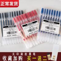 MUJI无印良品中性笔新款凝胶墨黑色水笔芯学生考试文具0.5/0.38mm