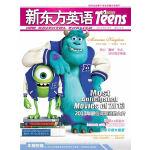 新东方英语・中学生(2013年2月号)--新闻出版署外语类质量优秀期刊!