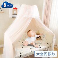 宝宝蚊帐罩小遮光挡风夏季儿童蚊帐婴儿床蚊帐带支架通用bb