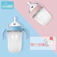 喝水奶瓶婴儿宝宝奶瓶硅胶 宽口径吸管软