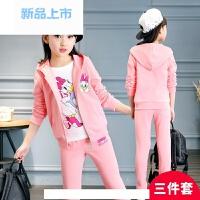 童装女童春装套装时髦春款儿童运动休闲小女孩衣服洋气卫衣三件套