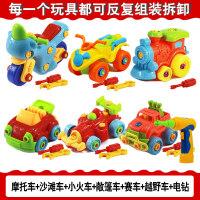 大号儿童可拆装玩具男孩玩具女孩拼组装车螺丝刀工具3-4-5岁 飞机小火车赛车摩托敞篷越野电钻 中号交通6件套