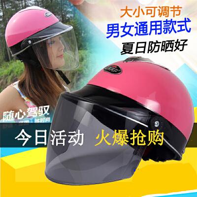 摩托车帽半盔男夏天女士电动车头盔轻便式夏季电瓶车安全头帽防雨