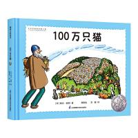 �~伯瑞大���L本:100�f只�(���H大��大��婉�_・�w格作品,20世�o世界�D�������烊脒x�L本)糖果�~童��出品