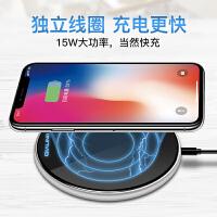 包邮支持礼品卡 iPhoneX 无线充电器 苹果 iphone8 plus三星note8快充QI专用板s8通用