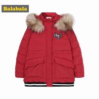 巴拉巴拉童装女童羽绒服儿童秋冬2017新款中大童加厚保暖短款外套