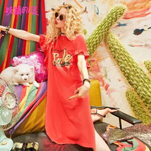 【限时直降:145】妖精的口袋pphome裙子长款新款荷叶边短袖原宿连衣裙女