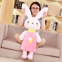 兔子毛绒玩具布娃娃公仔大号玩偶枕头粉色可爱睡觉抱枕女孩